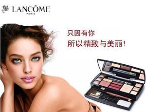 Lancome兰蔻绝对完美彩妆盒、套装399元,不错的入门彩妆盒