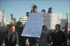 120306 Protestors rally for united Libya | مسي...