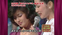 山口百恵_[夜のヒットスタジオ07