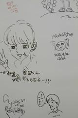 成田童夢 画像9