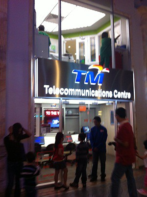 Kidzania Telecommunications Center