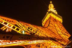 Tokyo Tower / Tokyo, Japan (yameme) Tags: travel japan night canon eos tokyo nightshot