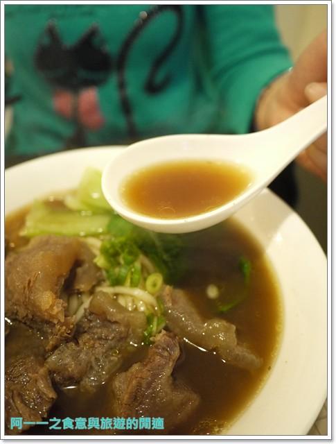 西門町雞排牛肉麵赤炸風雲牛軋堂image015