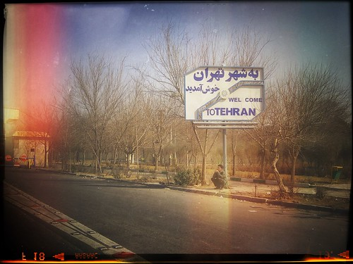 مرز شهرستان - město hranice