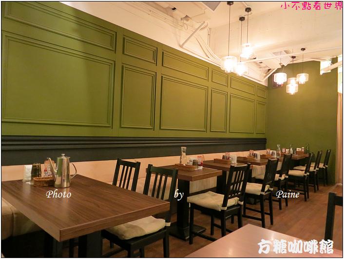 台北方糖咖啡館 (12).JPG