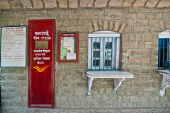 Post office at Dagshai (Anoop Negi) Tags: red portrait india building heritage window stone work photography for photo office code media pin pattern post image photos mosaic delhi indian bangalore creative images best po mumbai grilled anoop pradesh negi dagshai solan himanchal photosof ezee123 imagesof 173210 jjournalism