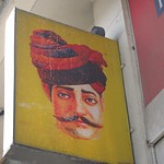 "Turban Store <a style=""margin-left:10px; font-size:0.8em;"" href=""http://www.flickr.com/photos/14315427@N00/6815909668/"" target=""_blank"">@flickr</a>"