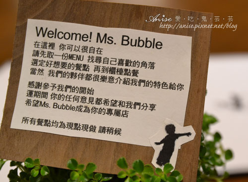 Ms Bubble 014.jpg