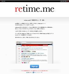retime_cache