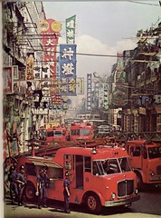 Hong Kong Fire Brigade In Action (glen.h) Tags: men hongkong 60s asia firemen 1960s firetrucks sixties steets