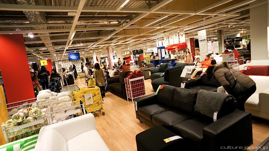 culture japan, Ikea Japan
