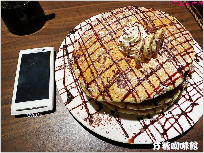台北方糖咖啡館 (27).JPG