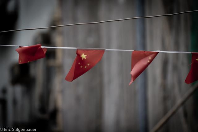Chinese flags, Kowloon, Hong Kong, China