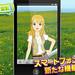 Idolmaster iPhone