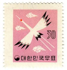 Korea postage stamp: bird and pink sky (Goethe-Institut China) Tags: new pink bird art birds 30 illustration clouds vintage design mail crane year tags korea stamp korean yang yin postage ch philatelic redcrested briefmarke karenhorton httpwwwflickrcomphotoskarenhorton4658886690inpool1174216n24