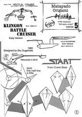 Klingon Battle Cruiser origami diagram Easy version 1 (Matayado-titi) Tags: startrek origami diagram klingon spaceship enterprise cruiser starship sugamata matayado