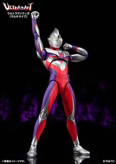 ULTRA-ACT 超人力霸王迪卡(複合型)