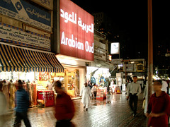 Old Souk of Abu Dhabi (thomaskrumm) Tags: street city girls by marina mall photography drive hotel dubai shot candid united uae millenium center emirates arab abu dhabi shootings tkrumm