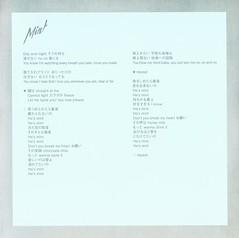 Mint_jacket scans  (4) (Namie Amuro Live ) Tags: namie amuro photobook mint singlecover  photobooklyrics jacketsscans