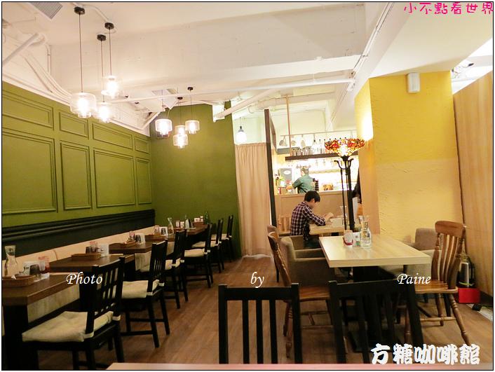 台北方糖咖啡館 (13).JPG