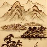 "<b>Chou-Ju-City</b><br/> Pok Yun Kim ""Chou-Ju-City"" Watercolor and Ink, ca. 1973? LFAC #534<a href=""http://farm8.static.flickr.com/7065/6852264269_f6f7bc6471_o.jpg"" title=""High res"">∝</a>"