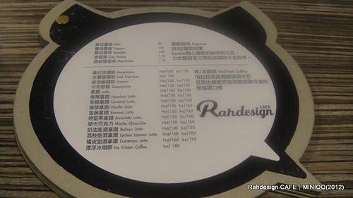 Rahdesign CAFE_02