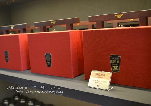 廖鄉長紅茶故事館021.jpg
