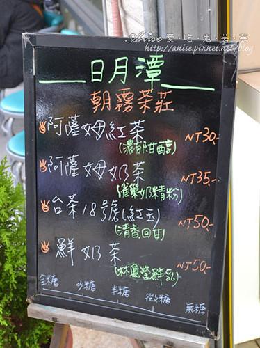 日月潭美食飯飯雞翅021.jpg
