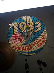 1933 Worlds Fair (Joseph_Schaefer) Tags: chicago worldsfair 1933