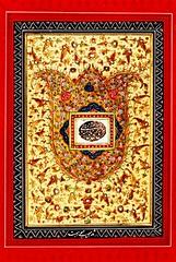 Illuminated Seal of Baha'u'llah-another-1 () Tags:         akka bahji bahaullah mansion gloryofgod bahai bahullh mrzusaynalnr faith kitbiaqdas   bahasmo        bahailik    mirzahusayanalinuri allah baha love peace unity