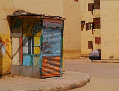 closed (try...error) Tags: street travel blue red orange car yellow shop empty egypt kiosk luxor gypten reise