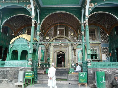 Khanqa Shah Hamdan Srinagar Entrance