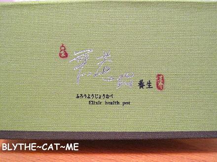 無老鍋 (45)