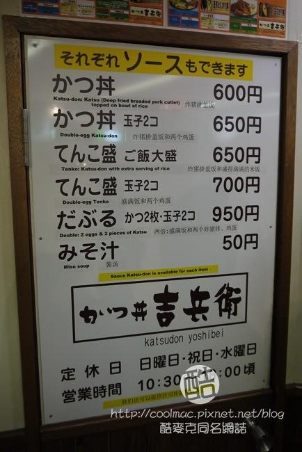 P1090869
