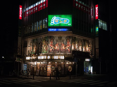 Ramen Massage Massage Loans (kasa51) Tags: light building sign japan night lumix panasonic yokohama pancake 20mm f17 gf1