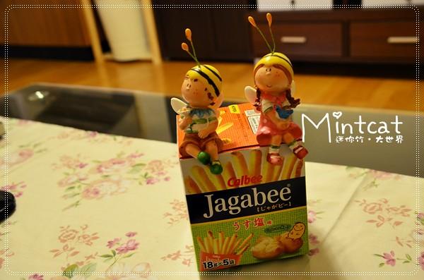 日本暢銷第一calbee Jagabee鹽味薯條~3月初MATSUSEI松青超市限量販售