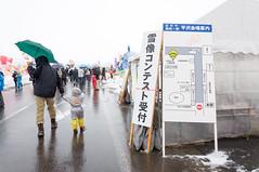 (GenJapan1986) Tags: travel winter snow japan  niigata    2012  nikond90