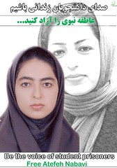 .................................             (Free Shabnam Madadzadeh) Tags: green love poster freedom movement iran political protest change  azadi  sabz aks    khafan akx siyasi          zendani    30ya30  kabk22 30or30