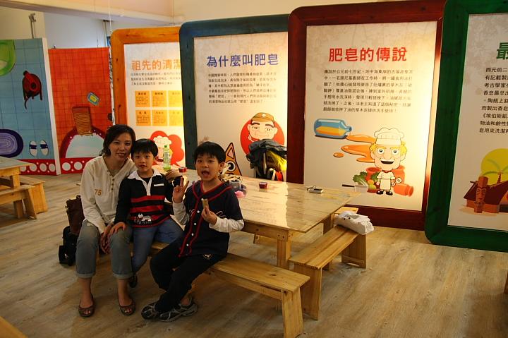 三峽茶山房肥皂文化體驗館觀光工廠0049