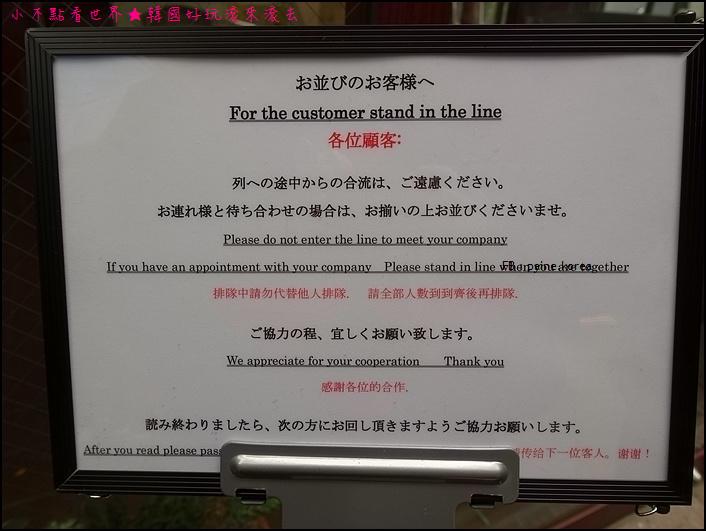 東京金子半之助 (3).JPG