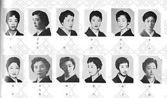 Azuma Odori 1960 030 (cdowney086) Tags: vintage geiko geisha 1960s gin shinbashi miyoshi kikuko   yurika  okei ichiteru   someko miyoyu   azumaodori  tsukiryo     minemaru  kuniji