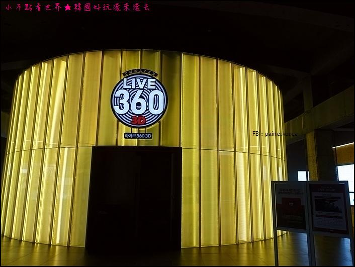 濟州Play  Kpop (24).JPG