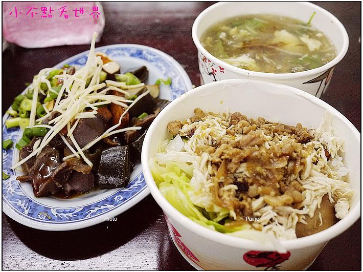 中壢梅亭雞肉飯 (5).JPG