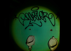 Bathroom Cecs (break.things) Tags: ny newyork abandoned graffiti longisland cecs cecster