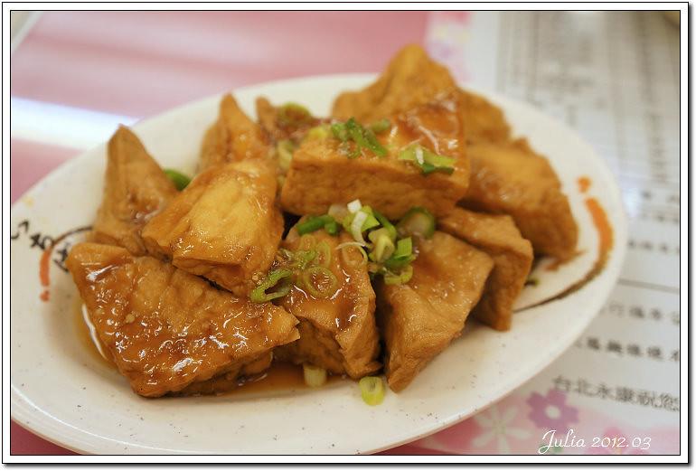 永康麵線 (13)