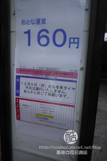 P1090665