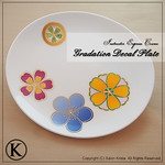 "Gradation Flower Plate <a style=""margin-left:10px; font-size:0.8em;"" href=""http://www.flickr.com/photos/94066595@N05/13691007294/"" target=""_blank"">@flickr</a>"