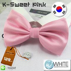 K-Sweet Pink - หูกระต่าย สีชมพูหวาน ผ้าเนื้อลาย สไตล์เกาหลี (BT001)