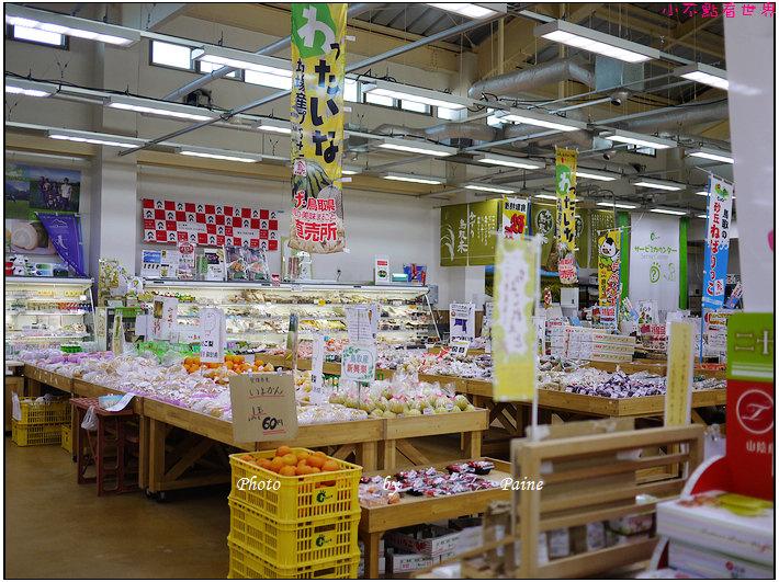 鳥取賀露農產中心 (4).JPG