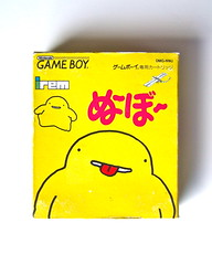 Irem's Noobow for GameBoy (bochalla) Tags: game cute japan japanese nintendo adorable retro gaming kawaii gb videogame gameboy cartridge gamebox retrogame irem japanesegame oldgame gamecartridge nubo handheldgame gamemanual portablegame gamecart noobow nuubou